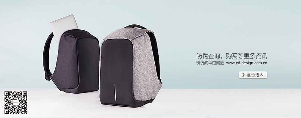 XD Design China